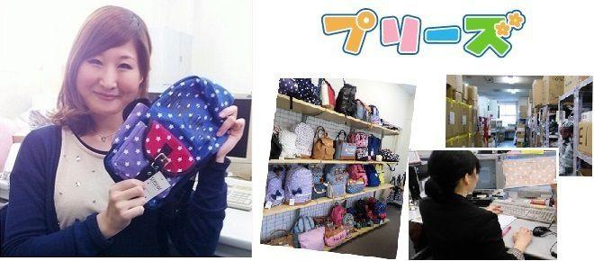 <CENTER>ジュニア・バッグの店『プリーズ』(大阪市)<BR>小出 美知子 様</CENTER>